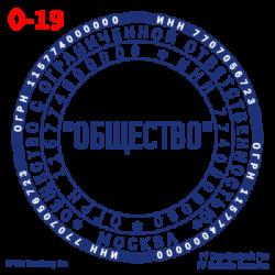 pechati_obrazec_ooo-19-8179f6fb22