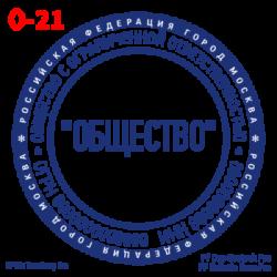 pechati_obrazec_ooo-21-1c0d5a275c.png