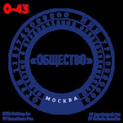 pechati_obrazec_ooo-43-2c869d0628.png