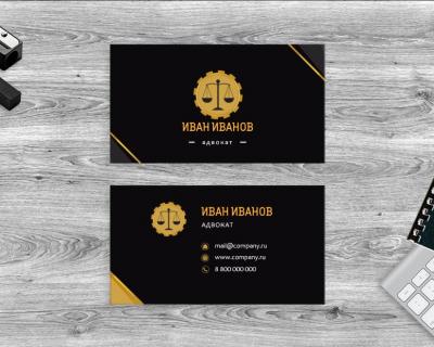 Шаблоны визиток, пример визитки, образец визитки, визитки спб, визитки образцы